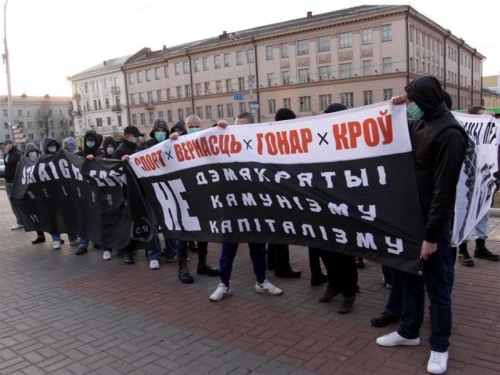 Opposition Marks Freedom Day by Rally in Minsk (photo)