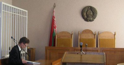 Participants of the 'silent action' are sentenced to 10-15 days