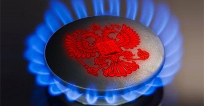 Gas Prices for Belarus may Grow up to $288