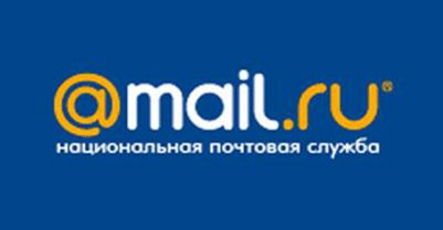 ������ Mail.Ru� ��������� ������ ��� ������� email-�������� - �����������