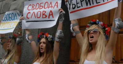 FEMEN will demand to send troops and to liberate Belarus from