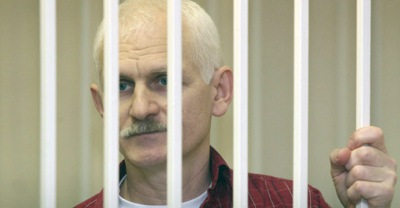 Court will consider the appeal of Byalyatski on January 24