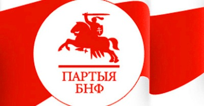 Belarusian Popular Front to take part in parliamentary elections