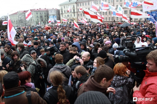 Freedom Day in Minsk - photo report