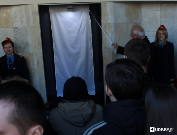 Memorial to victims of the subway terrorists attacks is opened in Minsk - photos