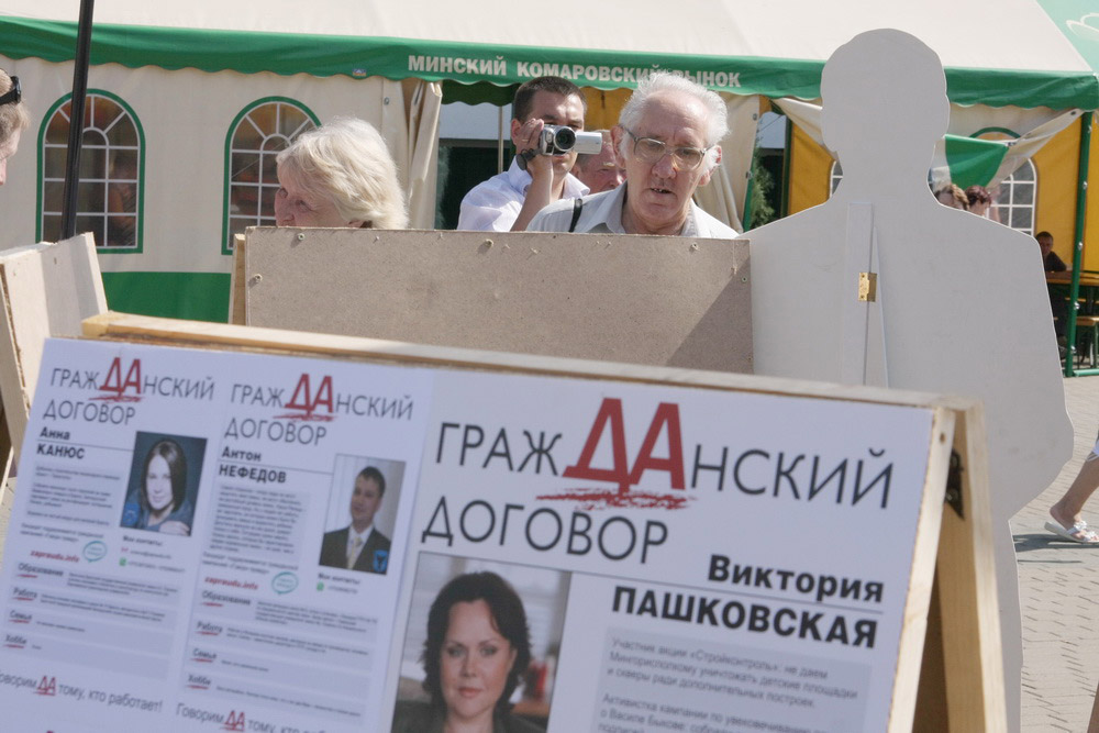 Parliamentary hopefuls gather ballot access signatures in Minsk