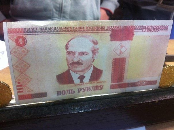 FDI to prevent another devaluation in Belarus