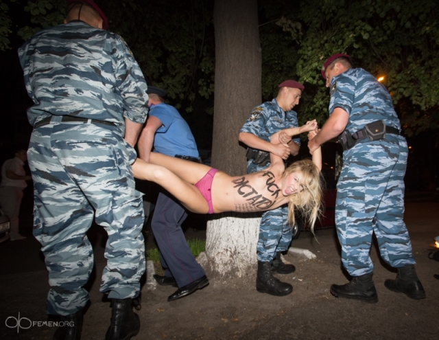 "FEMEN commit ""night attack on Lukashenka"" in Kyiv (photo)"