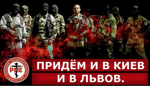 Belarusians in Ukraine conflict: freedom fighters or the far-right?