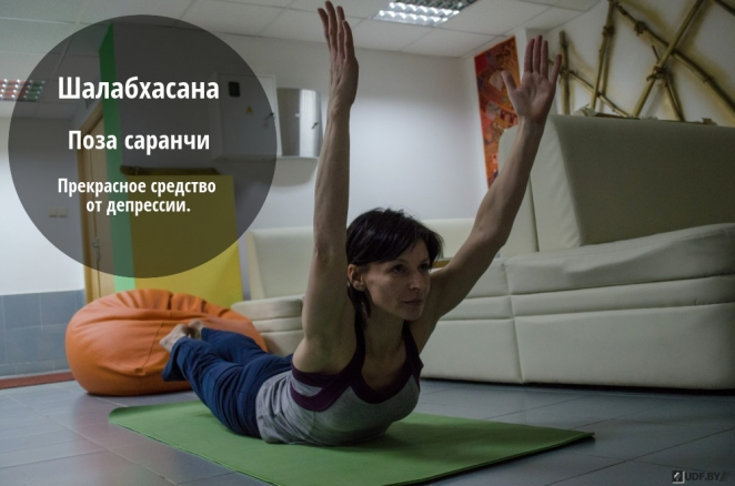 Money for Nirvana, or How a yoga businesswoman from Vitebsk turned crisis into growth