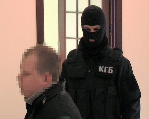KGB detains group that tapped journalists, functionaries and security officials