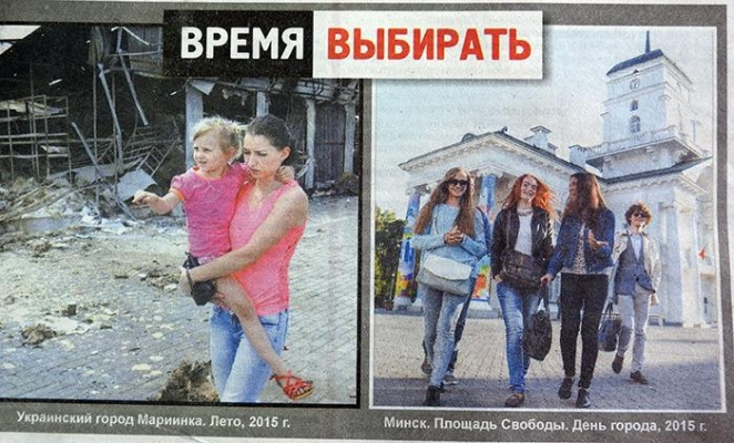 "Front page of state-owned ""Respublika"" newspaper contrasts a Cambodian child at a dump and happy kids from a kindergarten in Minsk"