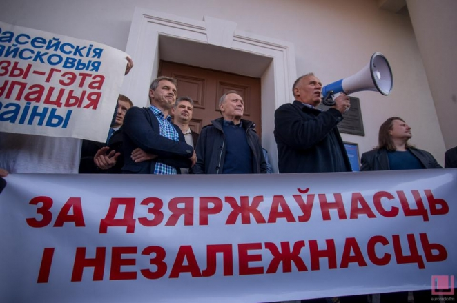 Hundreds attend protest against Russian air base in Belarus (photo)