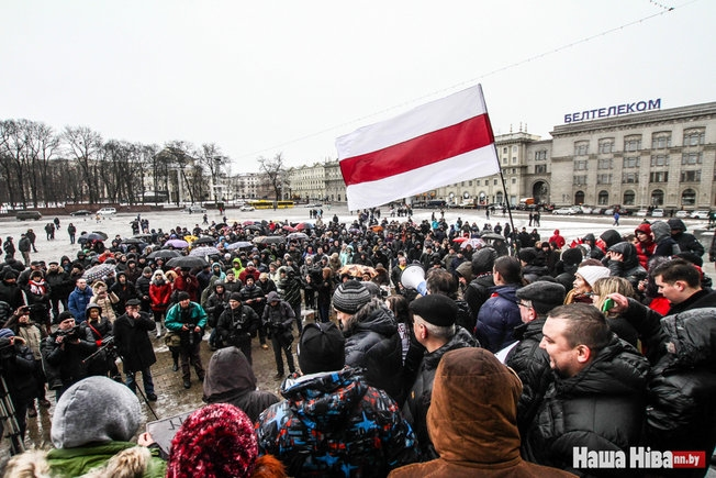 Rally in Minsk: Market vendors, opposition show no-confidence in Lukashenka (photos)