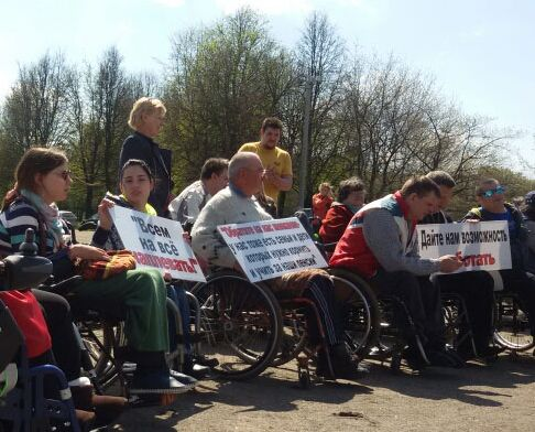 Invisible minority: surviving with disability in Belarus