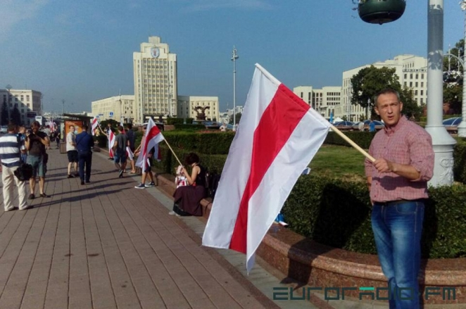 White-red-white flags in Independence Square - in pictures