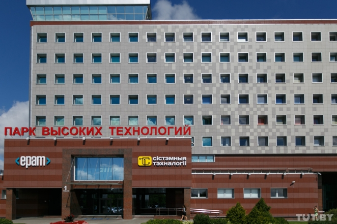Belarus named among top outsoursing destinations of 2016