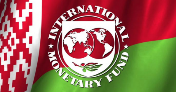 IMF may approve new loan program for Belarus before end of this year