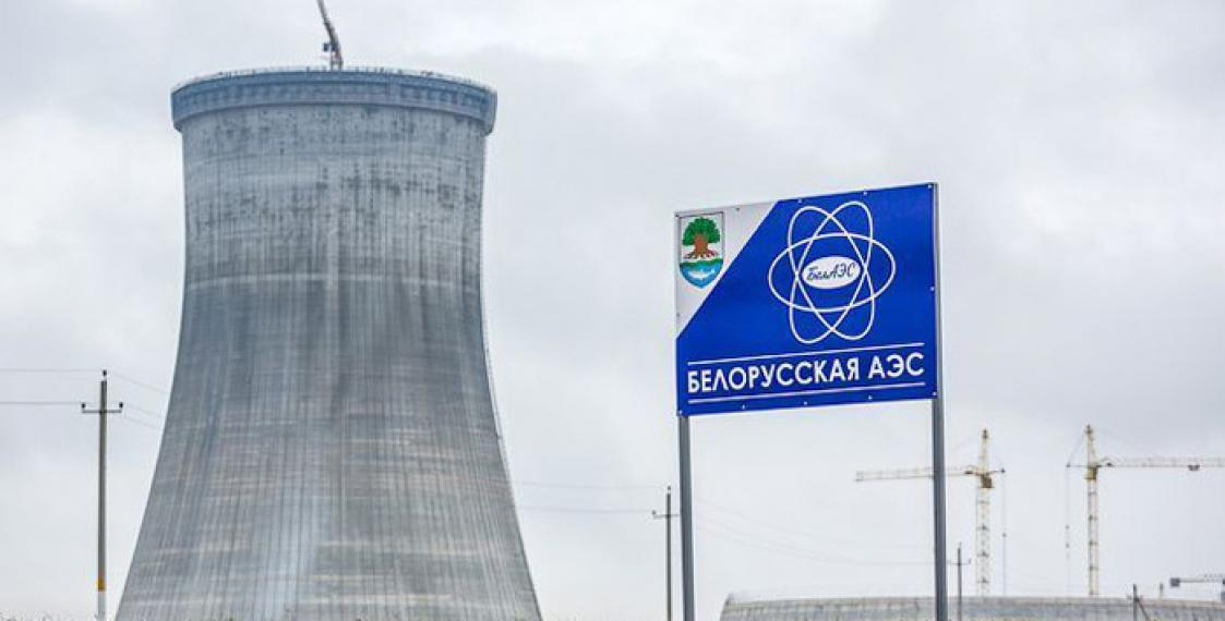 Belarus' nuclear power plant launch shifted for one year