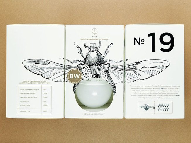 Designer shows boring light bulbs in new light and gets them in worlds top 9 best packaging solutions