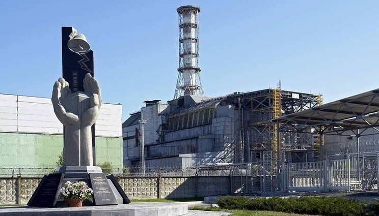 Solar power plants to be built around Charnobyl NPP