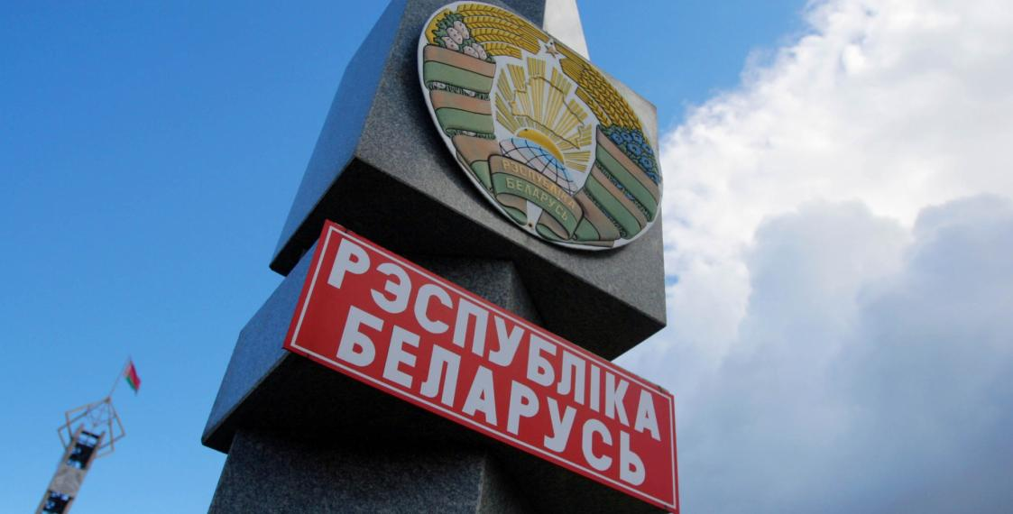 Russia's border area regime with Belarus comes into force