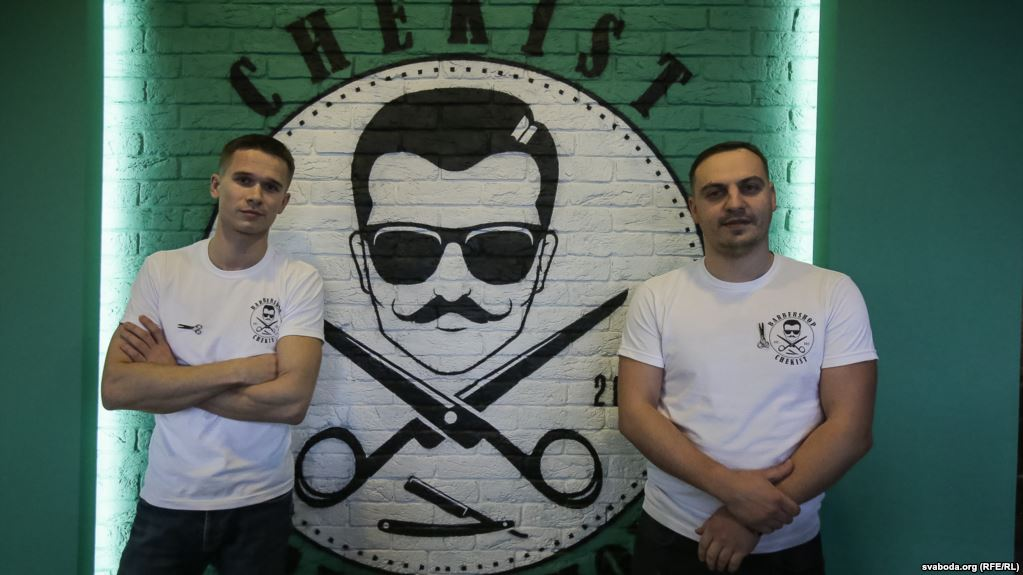 Hair-Raising: Minsk Barbershop Elicits Buzz, Rancor With Name Evoking Soviet-Era Secret Police